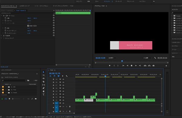 モーションエレメンツ PremiereProテンプレートEvent Promo全画面