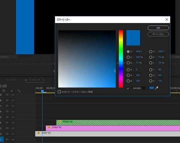 モーションエレメンツ PremiereProテンプレートEvent Promoのカラーマット色変更