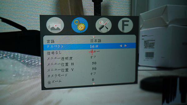 FEELWORLD F6,基本設定