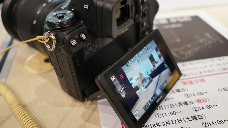 Nikon Z7の背面液晶モニター