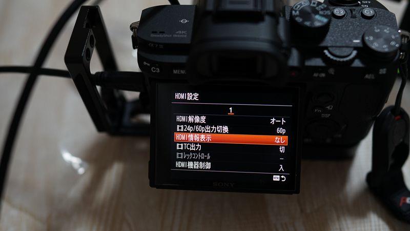 SONY α7ⅢのHDMI設定画面