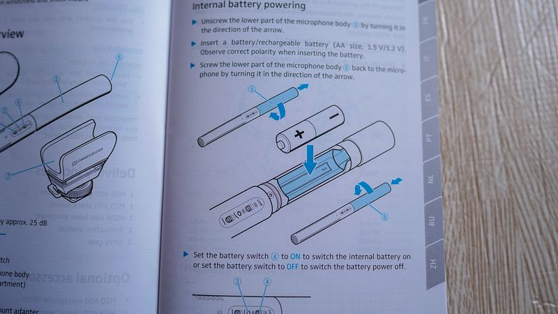 MKE600の電池駆動を解説しているページ
