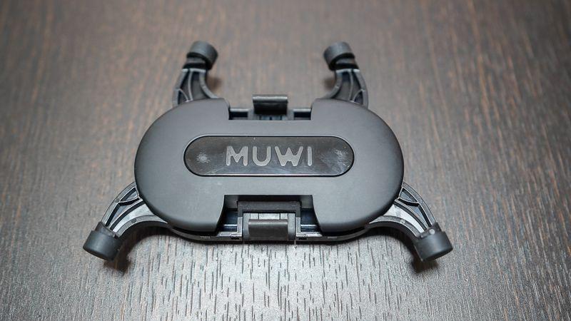 MUWIの脚は角度を変更できる