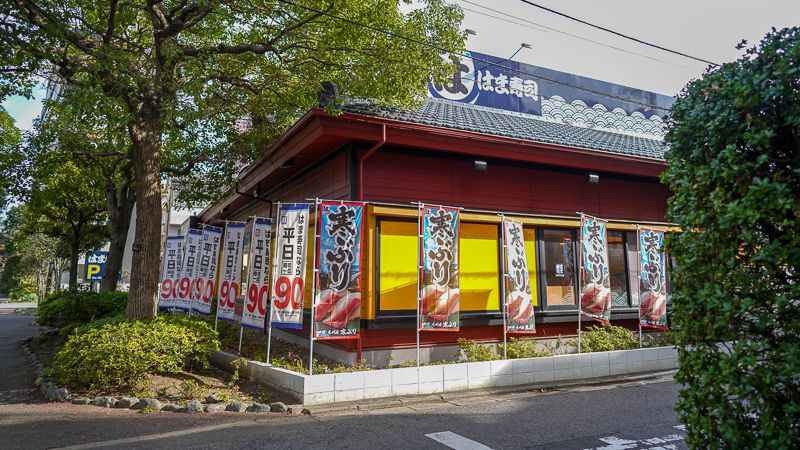 はま寿司の前の道を右折。