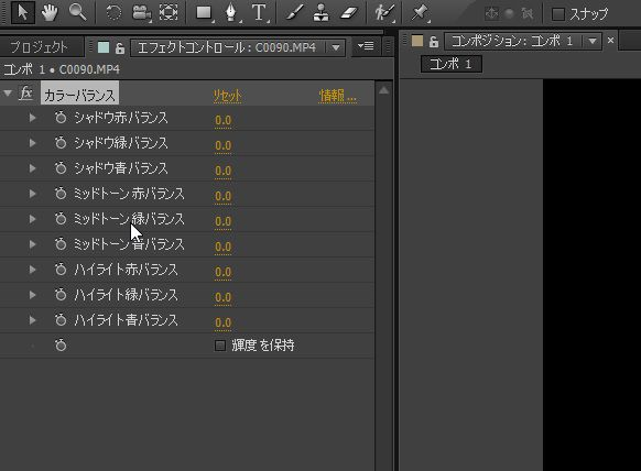 After Effects,エフェクトパネル