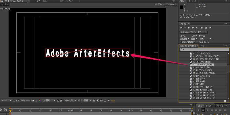 アフターエフェクト,After Effects,レンズフレア加工