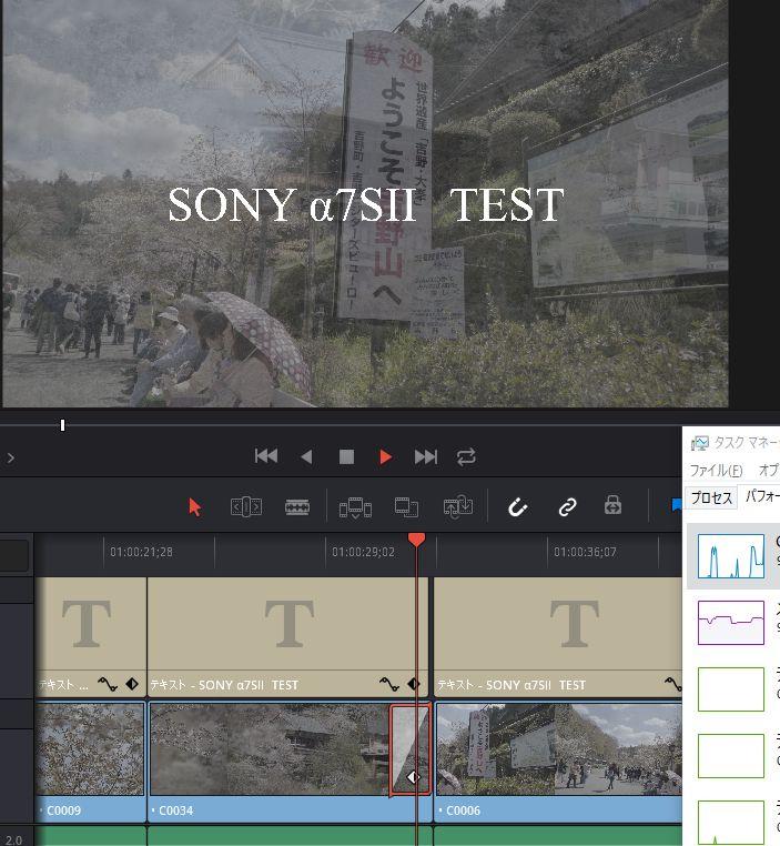 Ryzenで動画編集マシンが強化されてRyzenすげーを …