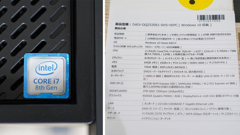 DAIV-DQZ530S-MVPR仕様書