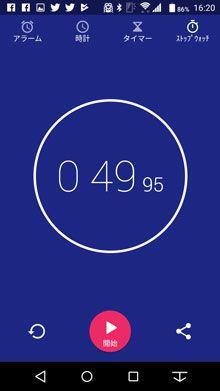 PremiereProの4K出力経過時間49秒95