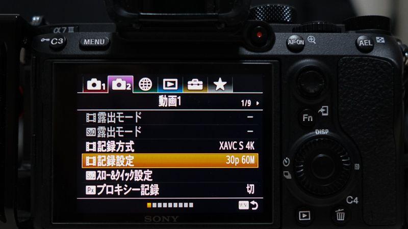 α7Ⅲの記録設定画面4K 30P60M