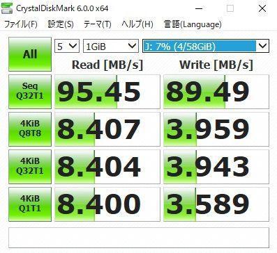UHS-I対応SSDを使った場合