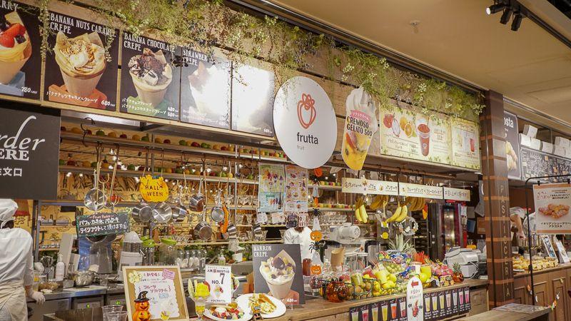 fruttaの店舗
